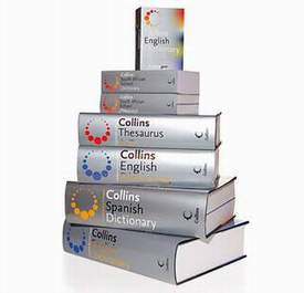 dictionary_tower
